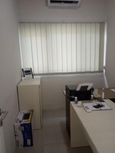 VERTICAL BLIND PROYEK URBAN OFFICE